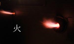 電気炉、火の写真の画像