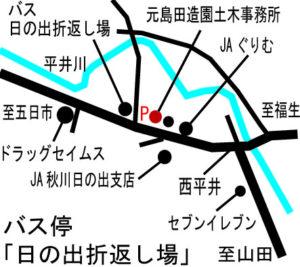元島田造園事務所地図